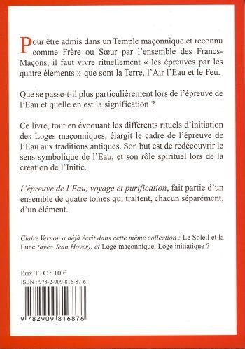 L Epreuve De L Eau Lsm N 29 Claire Vernon Scribe Villard De Honnecourt Franc Maconnerie